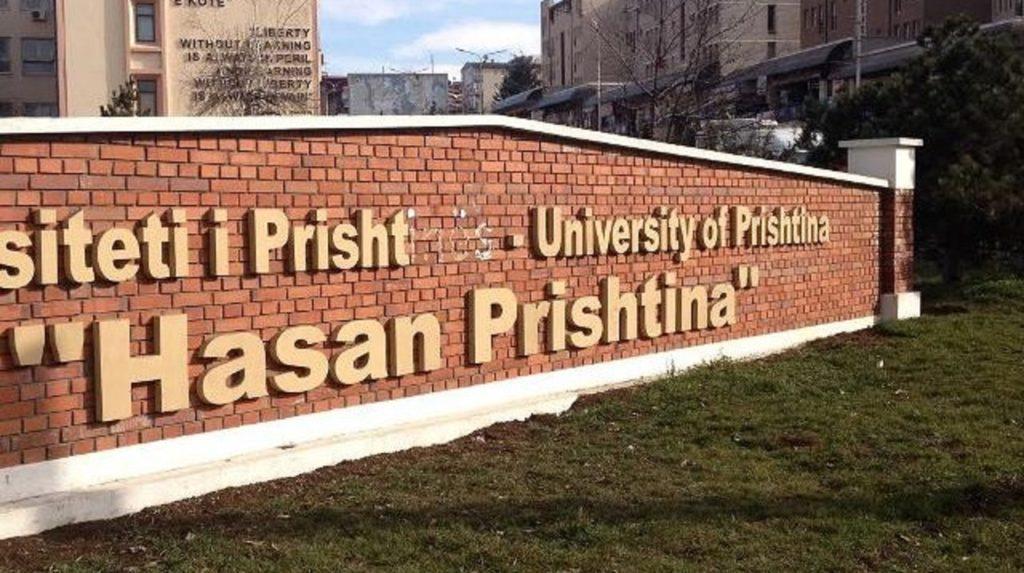 Universiteti i Prishtinës