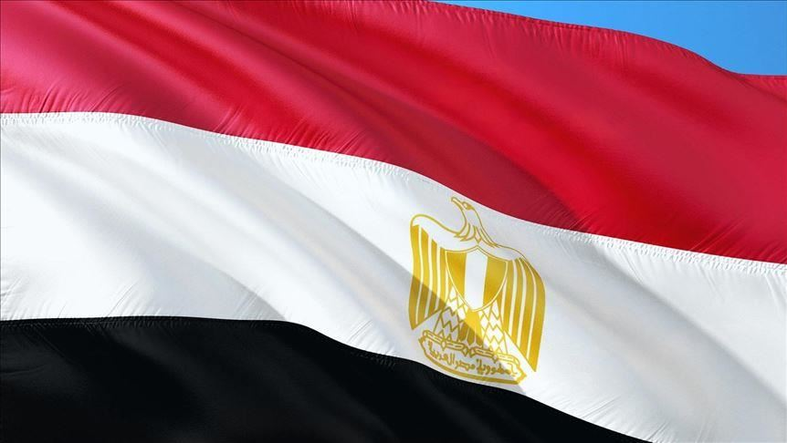 flamuri egjiptas