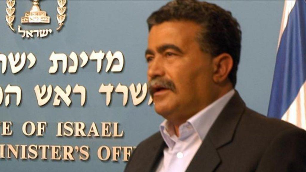 ministri izraelit