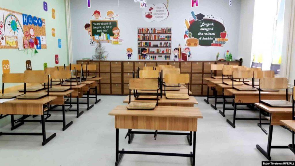 Shkolla-Prishtinë