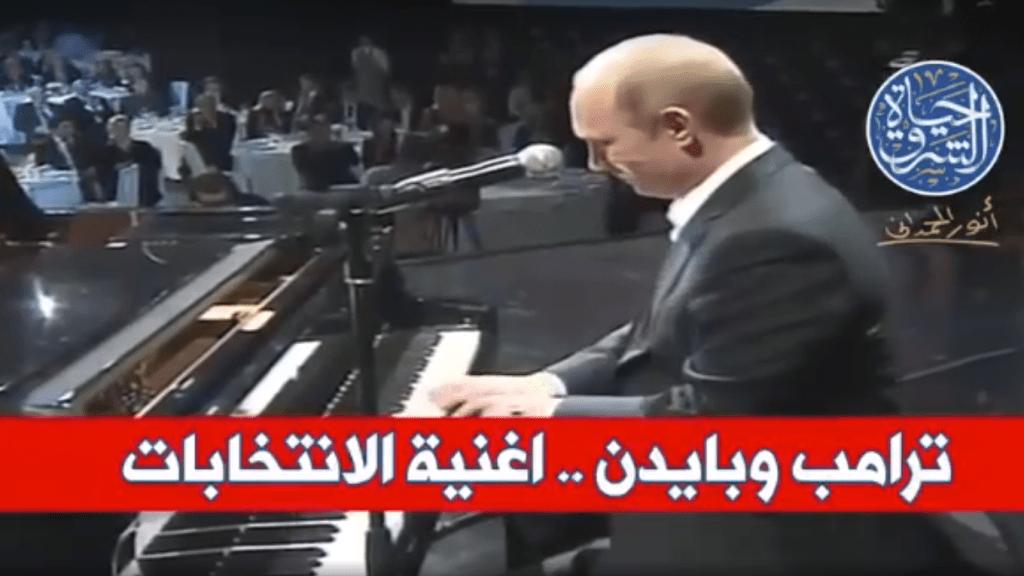 Putin-Muzikë