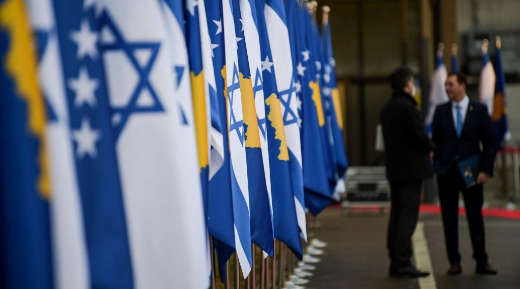 Izraeli-Kosova