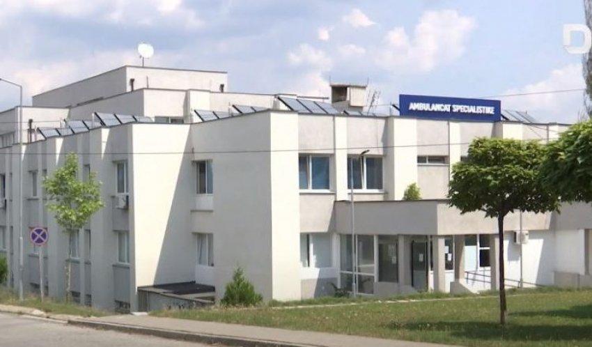 Spitali-Gjilan